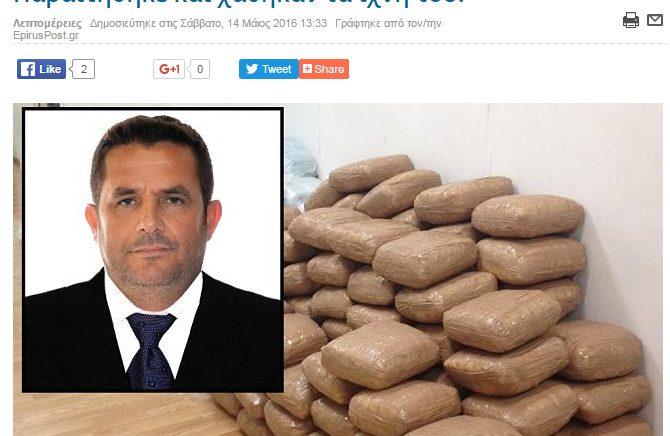 Greece Hands Over Balili's 10,000-Page Criminal Dossier