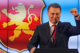 Former Macedonian PM under Investigation