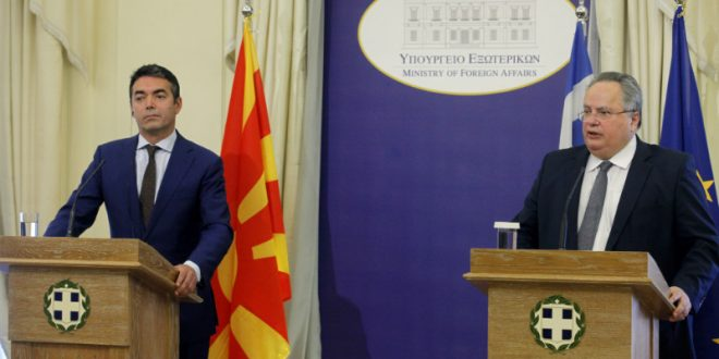 Macedonia and Greece to Approach Solution for Name Issue