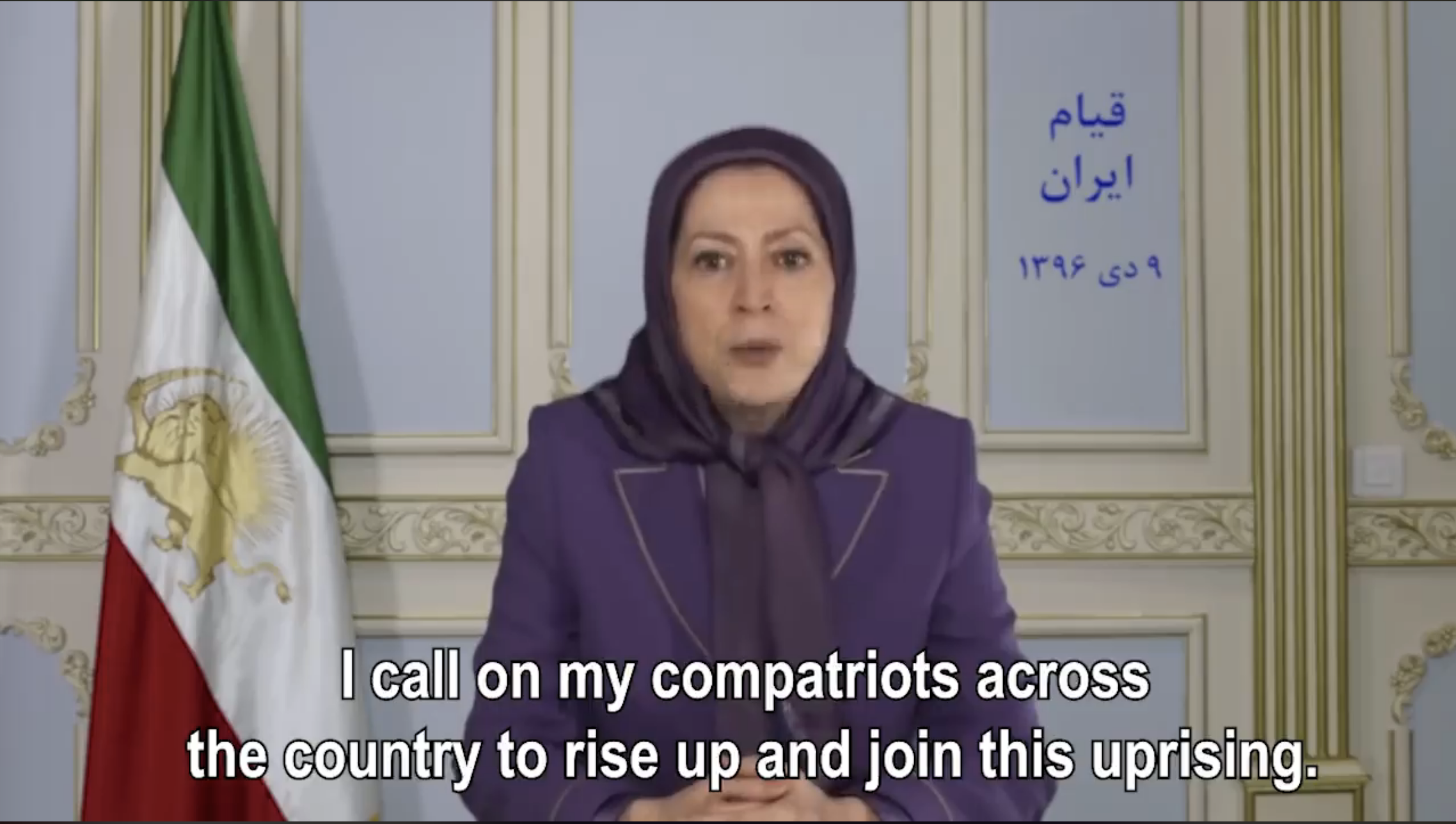 "With Tillerson Gone, MEK Leader Rajavi Calls for ""Uprising"" in Iran"