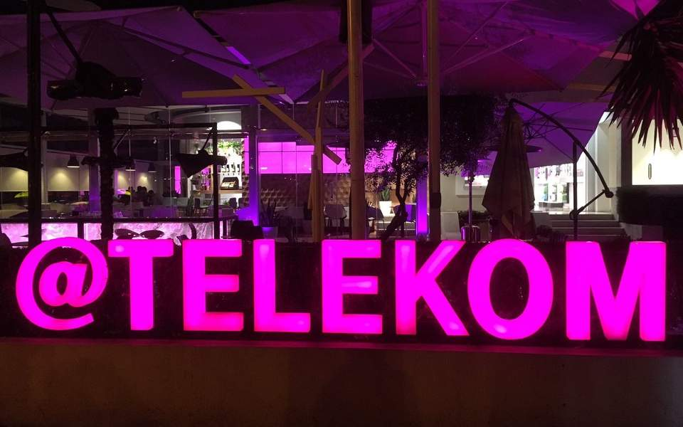 AKEP Give Preliminary Approval to Sale of Telekom Albania to Bulgarian Company