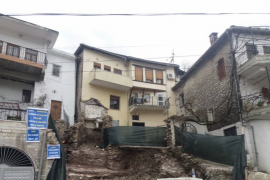 Cultural Heritage without Borders: Another Cultural Monument in Gjirokastra Destroyed