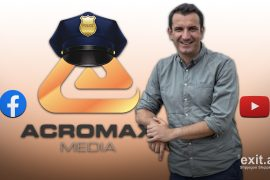 Acromax Media's Campaign Acting as Erion Veliaj's Political Police Is Illegal