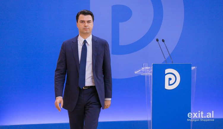 Democratic Party to Launch Process to Elect MP Candidates
