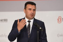 North Macedonian PM Resigns Following EU Accession Snub