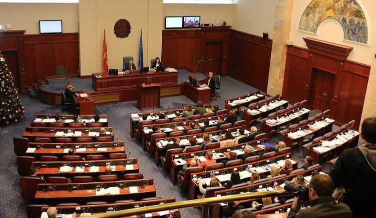 North Macedonia's Parliament Dissolved Ahead of Snap Elections