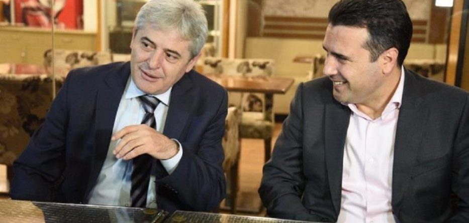 Macedonian Parties Close to Governing Coalition Deal - Exit ...