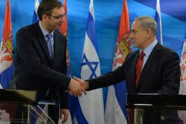 Serbia Recognizes Jerusalem as Israel's Capital, Israel Recognizes Kosovo as Part of Kosovo-Serbia Deal on 'Normalization of Relations'