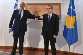 Kosovo and Greece Committed to Deepen Cooperation