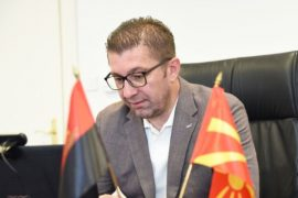 Macedonian Opposition to Block Skopje Over the Agreement With Bulgaria