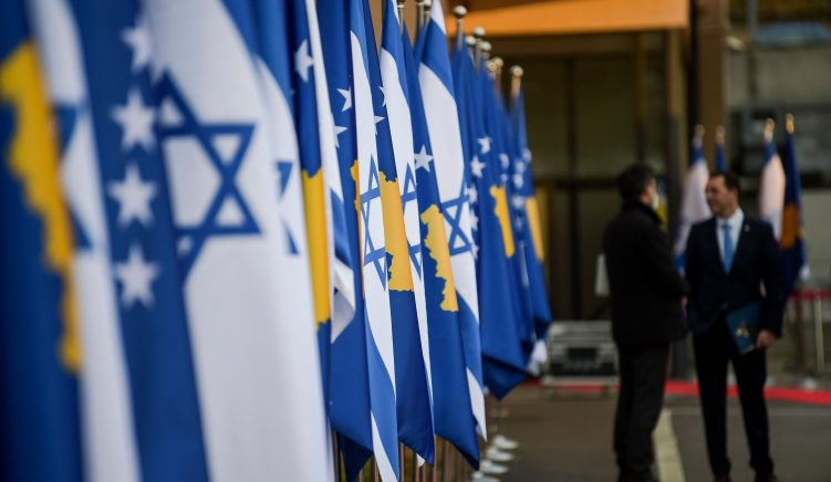 Kosovo's Incoming Prime Minister Vows to Strengthen Cooperation with Israel