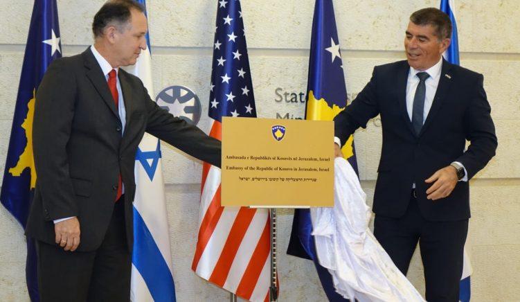 Kosovo and Israel Establish Diplomatic Ties, Embassy to Open in Jerusalem