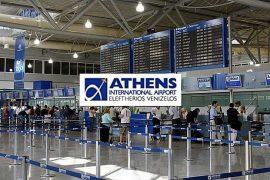Greece Allows Flights from Albania, Turkey, N. Macedonia