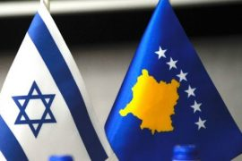 Kosovo and Israel Step Up Collaboration for Provision of Vaccines