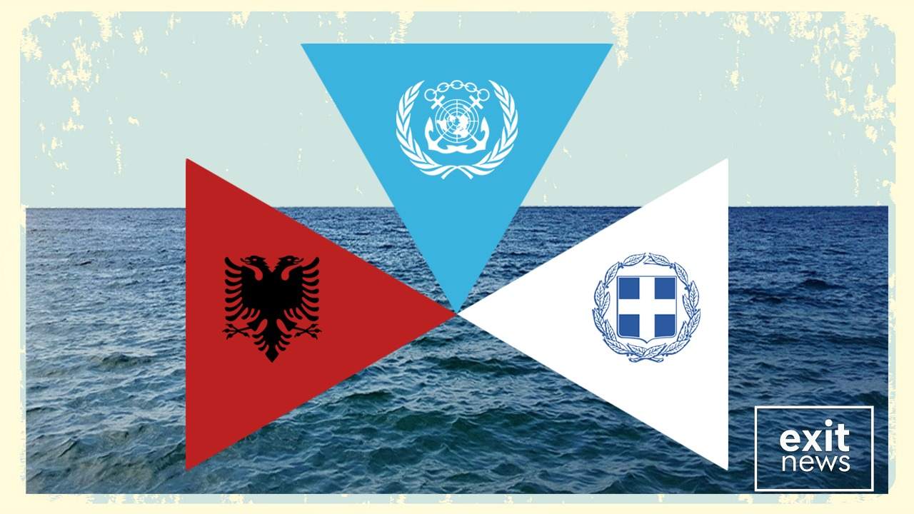 Comment: Albania Risks Losing Territorial Waters to Greece at the ICJ