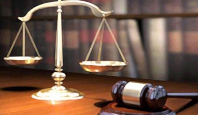 Gjykata e Lartë mbyll aplikimet për KLGJ-në, shpall listën përfundimtare
