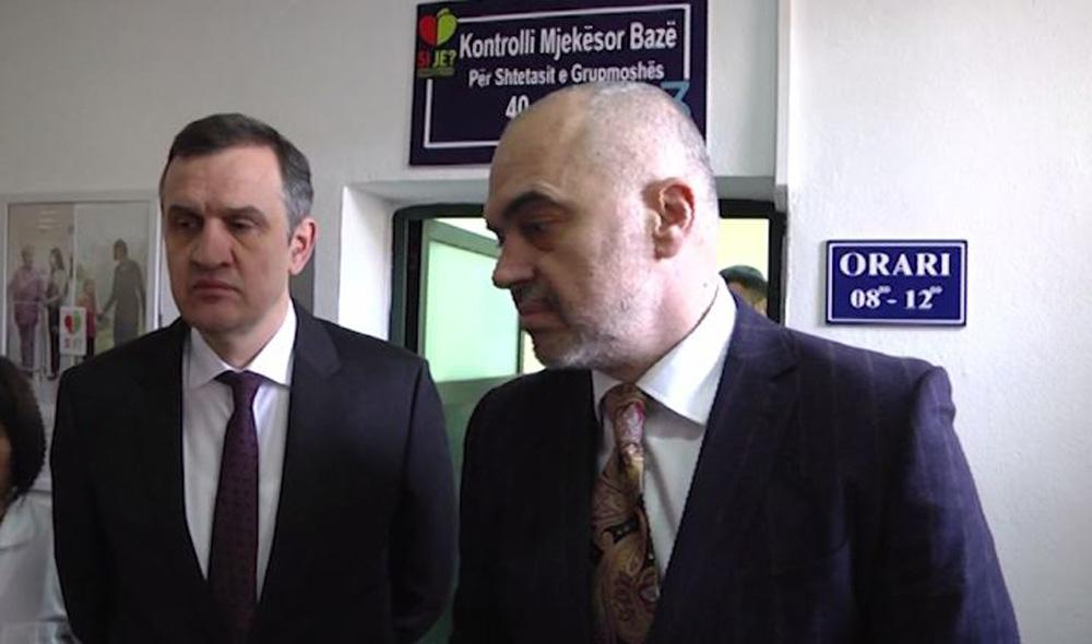 Ministria e Shëndetësisë hap tenderin për koncesionin e laboratorëve spitalorë