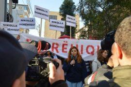 Lëvizja Për Universitetin ndalon aktivitetin e paligjshëm të FRESSH