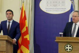 Mosmarrëveshja për emrin, Maqedonia dhe Greqia drejt zgjidhjes
