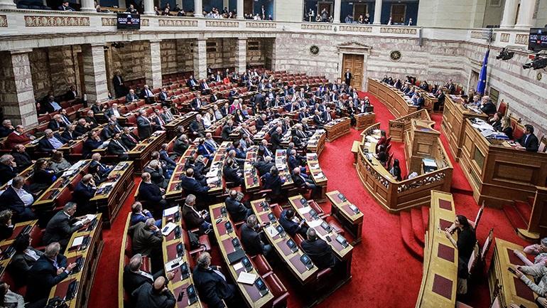 Parlamenti grek voton pro marrëveshjes për emrin e Maqedonisë