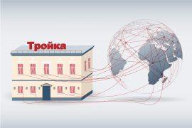 """Raiffeisen Bank përfshihet në skandalin e pastrimit të parave ruse """"Lavatriçja Troika"""""""