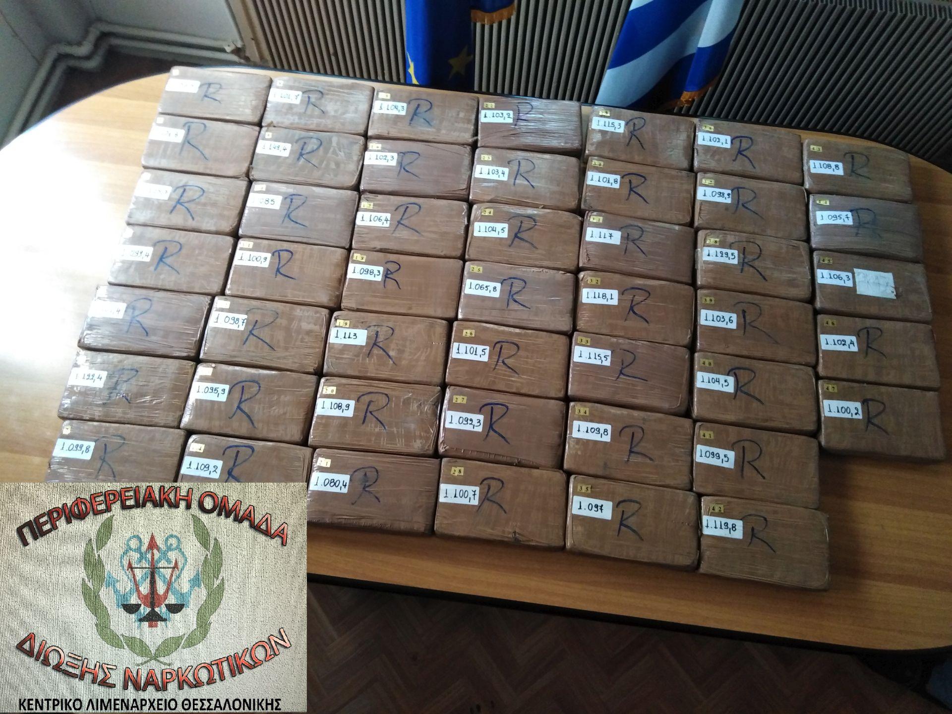 137 kilogramë kokainë në Durrës – Çfarë dimë deri më tani për operacionin e përbashkët Greqi-Shqipëri