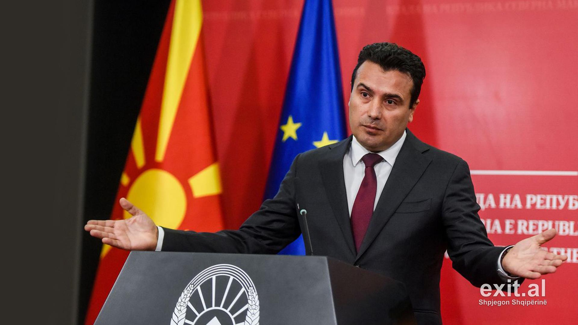 Maqedoni e Veriut, palët bien dakord për qeveri teknike dhe zgjedhje të parakohshme