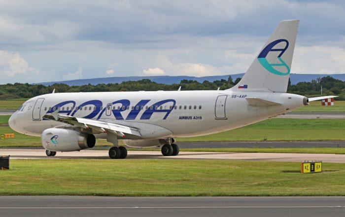 Kompania ajrore Adria Airways shpall falimentin