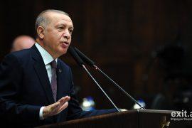 Turqia dënon njohjen e Jeruzalemit nga Kosova dhe Serbia