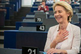 Për herë të parë në historinë e BE-së, vendet evropiane mund të shpenzojnë para sa të duan