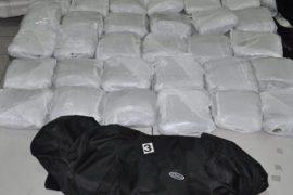 Sekuestrohet 1,3 ton kokainë në Maqedoni. Dyshohet se ka kaluar nga Shqipëria