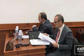 Vetingu shkarkon një prokuror të Prokurorisë së Përgjithshme