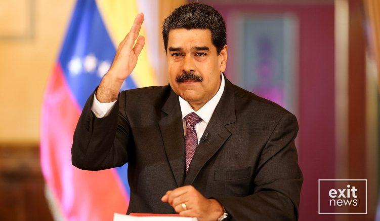 SHBA-të hetojnë presidentin venezuelian për trafik droge, japin $15 milionë për kapjen e tij