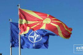 Maqedonia e Veriut zyrtarisht në NATO