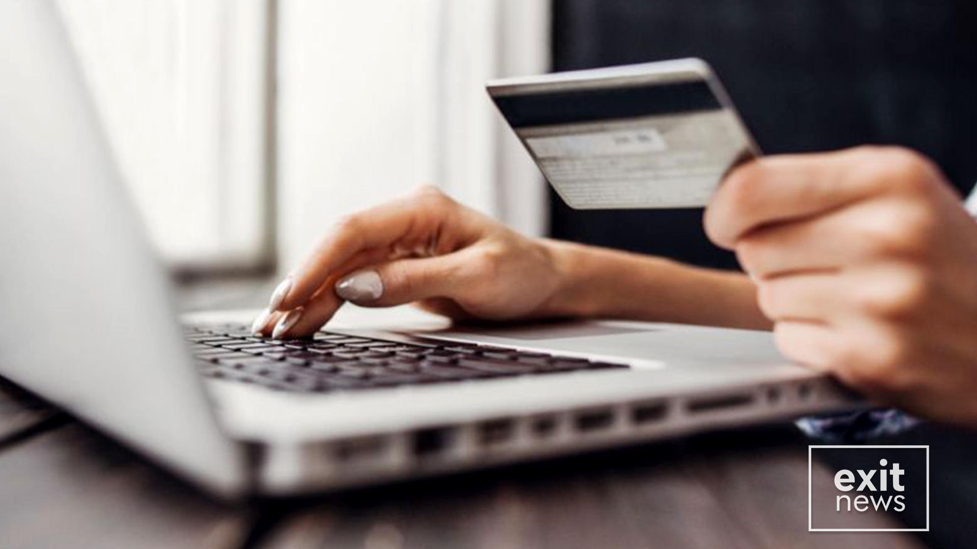 Qeveritë evropiane që janë zotuar të paguajnë pagat e bizneseve