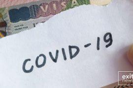 Demontim i disa teorive dhe miteve mbi koronavirusin