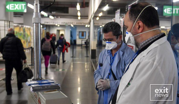 Maqedoni e Veriut, dy viktima dhe 46 të infektuar të tjerë me Covid-19