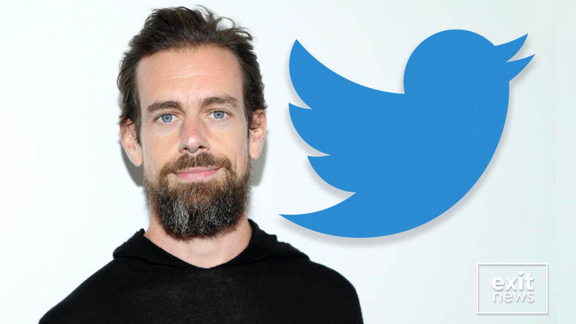 Twitter bllokon 23 mijë llogari të lidhura me Partinë Komuniste kineze