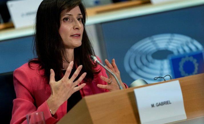 Infektohet eurokomisionerja për kulturën, Mariya Gabriel