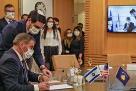 Pas lidhjes së marrëdhënieve diplomatike, mes Kosovës dhe Izraelit krijohet Korporata Zhvillimore dhe Investuese