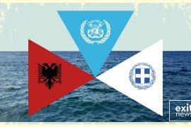 Çështja e detit—Shqipëria me gjasa do të humbasë në Gjykatën Ndërkombëtare të Drejtësisë